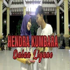 Dimas Gepenk - Dalan Liyane - Hendra Kumbara (Cover Ft Meydep).mp3