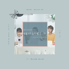 Download Lagu Sojung (Ladies Code) Walkin` on air (OST The Present Has Arrived Part.1).mp3