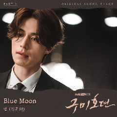 Download Lagu mp3 Kim Jong Wan (NELL) - Blue Moon (OST Tale of the Nine Tailed Part.1)