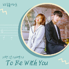 Download Lagu mp3 Kihyun (Monsta X) - To Be With You (OST Do Do Sol Sol La La Sol Part.1)