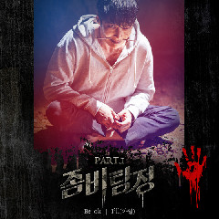 Download Lagu I`ll Be Ok (OST Zombie Detective Part.1).mp3