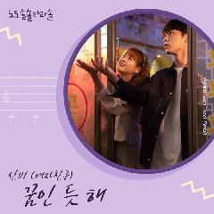 Download Lagu mp3 SinB (GFRIEND) - Like A Dream (OST Do Do Sol Sol La La Sol Part.2)