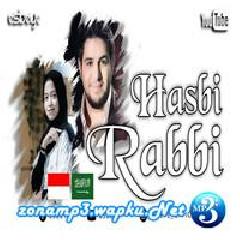 Alma Hasbi Rabbi Ft. Mohammed Bashar