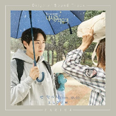 2LSON - Only One Person (feat. Kim Chan Ho) (OST My Healing Love Part.4)