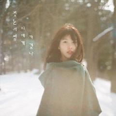Kim Bum Soo - I Will Go To You Like The First Snow (Prod. Rocoberry)