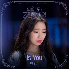 Ailee - Is You (OST Memories Of The Alhambra Part.3)