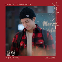 O.When - 설렘 (Heart Flutter) (OST Encounter Part.5)